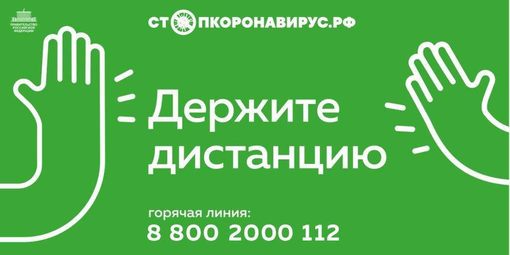 http://doy12.ucoz.ru/objavlenie/korono_virus2.jpg